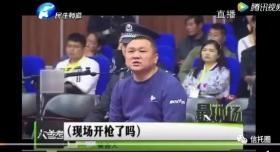 杀人犯洗白成为上海某银行高管!