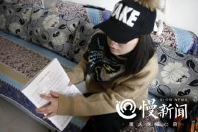 重庆女子买房写男友名字续男子被人肉