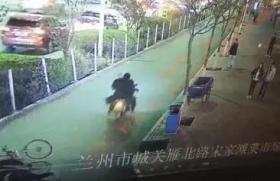 摩托车撞人逃逸,兰州交警有奖寻找目击者