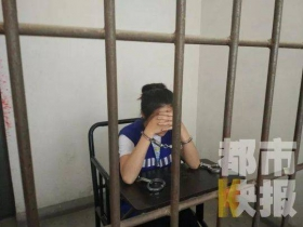 女子帮未婚夫取了一个包裹, 没想到却进了监狱
