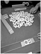 """""""小赌被拘""""现象偶有发生 专家建议明确赌博标"""