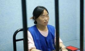72岁男友有了新情人 30岁女子用艳照敲诈获刑