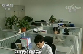 """21家网络视频平台 """"青少年防沉迷系统""""上线"""